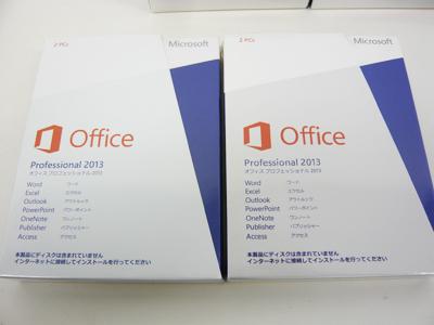 Office Professional 2013 の正規品とコピー商品の見分け方