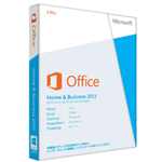 Office Home and Business 2013 買取