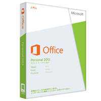 Office Personal 2013 買取