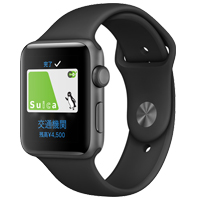 APPLE(アップル) Apple Watch Series 2 買取