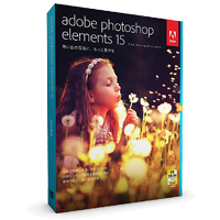 Adobe Photoshop Elements 15 買取