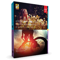 Adobe Photoshop Elements 15 & Adobe Premiere Elements 15 買取