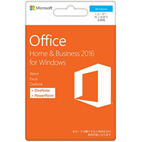 Office Home and Business 2016 POSA版 買取