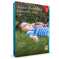 Adobe Photoshop Elements 2018 買取