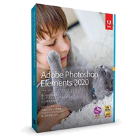 Adobe Photoshop Elements 2020 買取